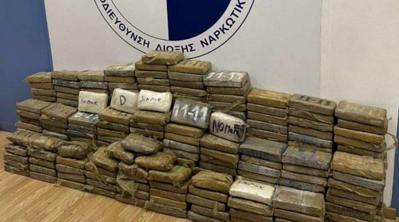 ΕΛ.ΑΣ: Βρέθηκαν 351 κιλά κοκαΐνης σε εμπορευματοκιβώτιο στο λιμάνι του Πειραιά